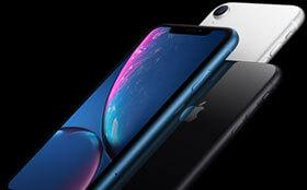 Iphone - Téléphones portables Apple | Bouygues Telecom
