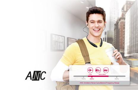 ANC (Ambient Noice Cancellation)/ Atténuation du Bruit Ambiant