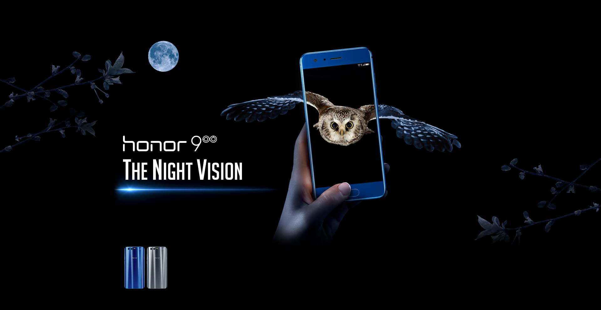 The night vision