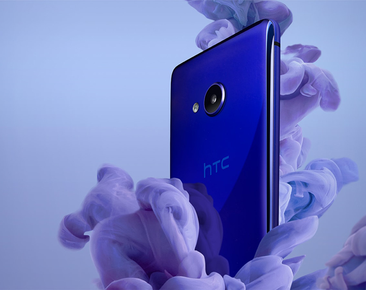 HTC U Play - For the playful U