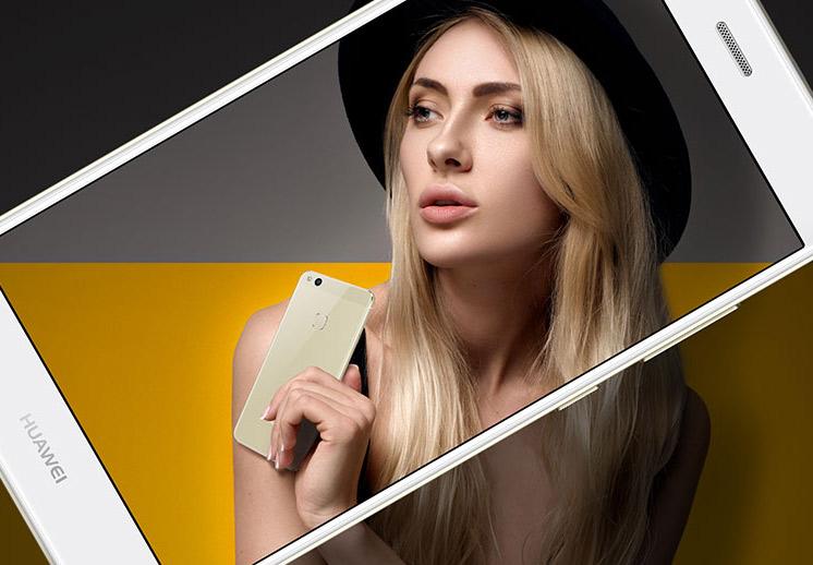Huawei P10 Lite - Capturez de somptueux selfies